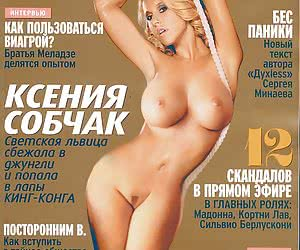 Category: russian celebrity fakes